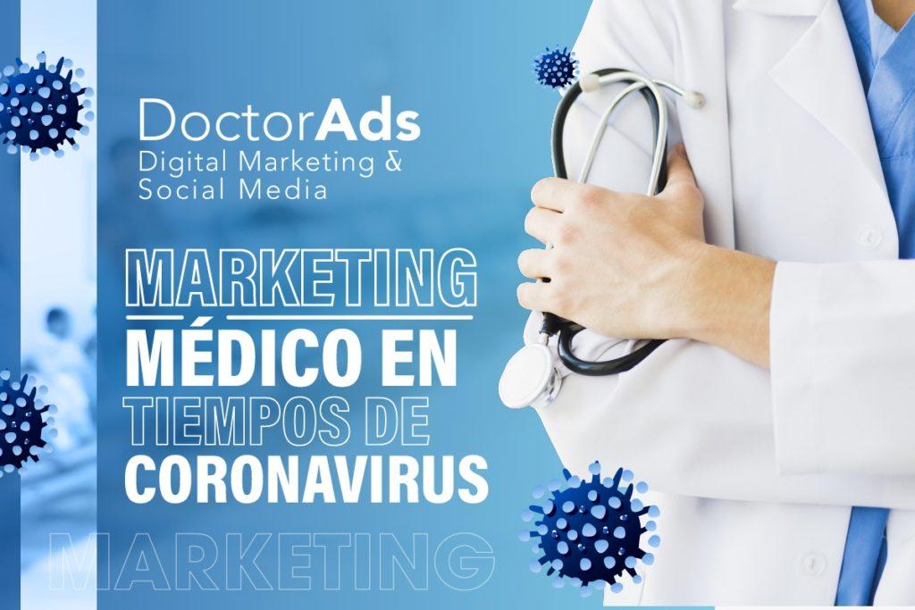 marketing cirugia plastica coronavirus